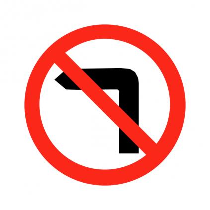No left turn